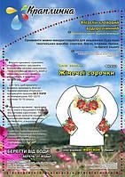 ФК-020 Схема вышивки женской рубашки. Краплинка. Водорастворимый флизелин с рисунком