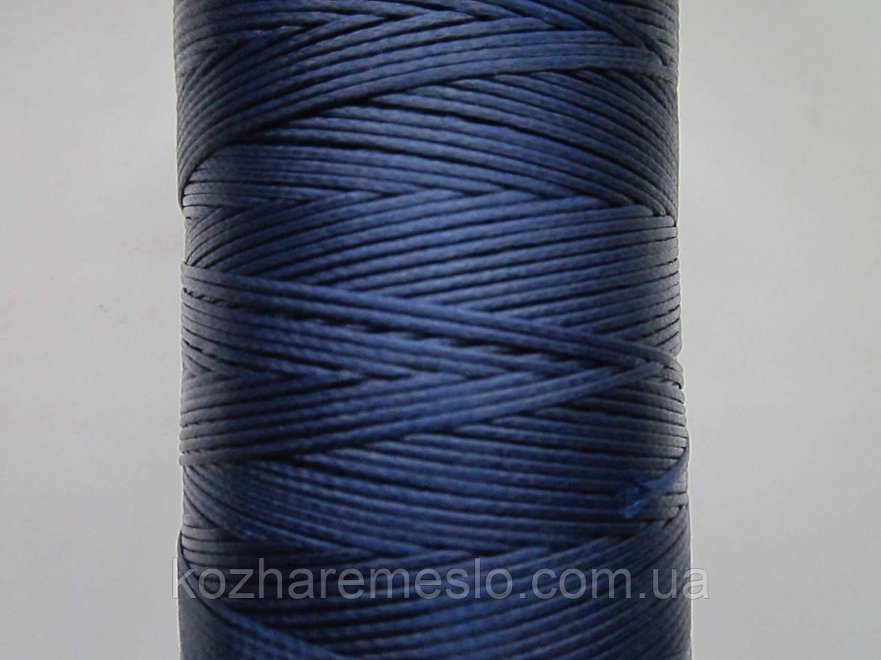 Нить вощёная плоская 1,2 мм тёмно - синяя 500 метров