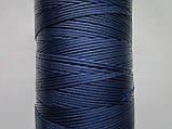 Нить вощёная плоская 1,2 мм тёмно - синяя, фото 2