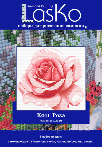 SK011 Роза. LasKo.
