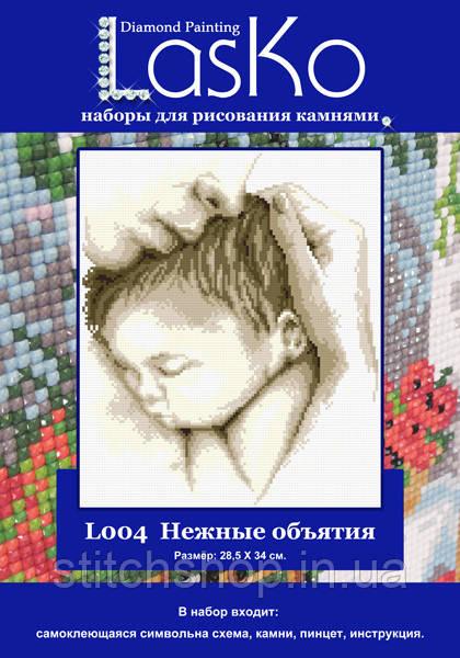 SL004 Нежные объятия. LasKo.