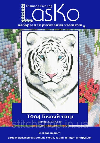ST004 Белый тигр. LasKo.