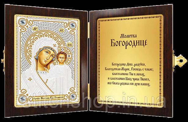 СМ 7002 Богородица Казанская.  Новая Слобода.. Наборы для вышивания бисером