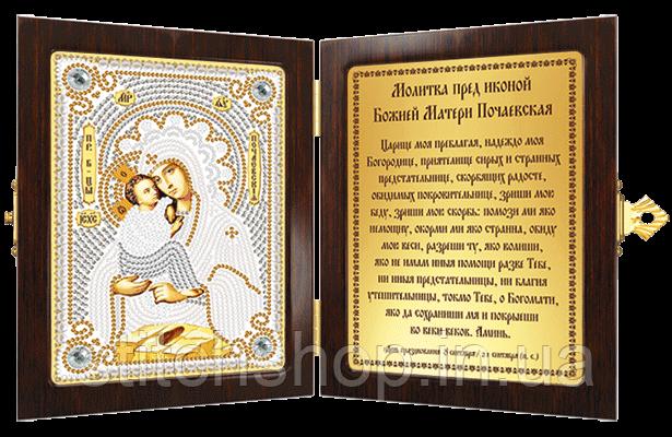 СМ 7008 Почаевская Пресвятая Богородица.  Новая Слобода. . Наборы для вышивания бисером