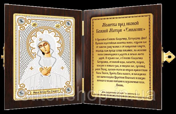 СМ 7009 Божия Матерь «Умиление».  Новая Слобода.. Наборы для вышивания бисером