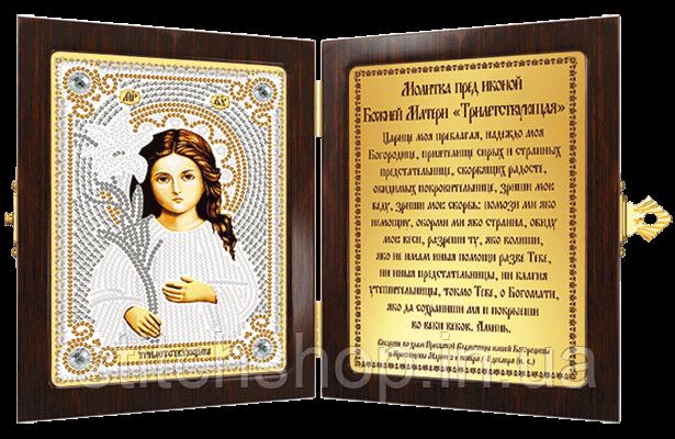 СМ 7010 Богородица «Трилетствующая».  Новая Слобода. . Наборы для вышивания бисером