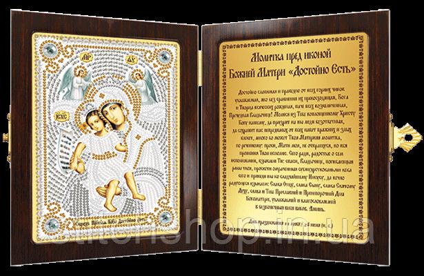 СМ 7011 Божия Матерь «Достойно Есть».  Новая Слобода.. Наборы для вышивания бисером