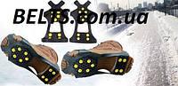 Подошва на обувь против скольжения 10 шипов (41-47 р.)