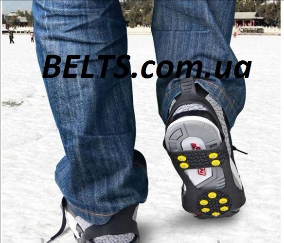 Безопасные ледоступы для обуви на 10 шипов (ледоходы)