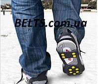 Безопасные ледоступы для обуви на 10 шипов (ледоходы), фото 1