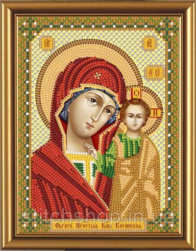 С 6002 Богородица Казанская. Новая Слобода.. Наборы для вышивания бисером