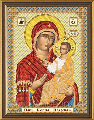С 6009 Прп. Богородица Иверская. Новая Слобода.. Наборы для вышивания бисером
