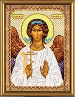 С 6022 Св. Ангел Хранитель. Новая Слобода.. Наборы для вышивания бисером
