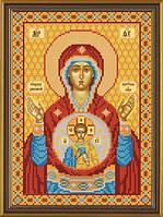 С 9055 Пр. Богородица  Знамение. Новая Слобода.. Наборы для вышивания бисером