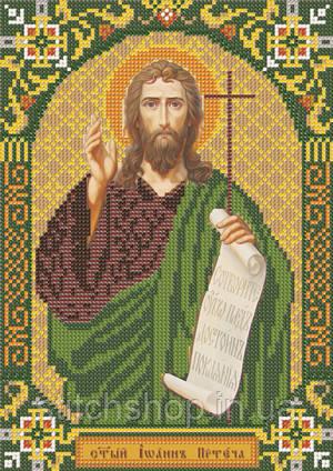 С 9179 Св. Иоанн Предтеча. Новая Слобода.. Наборы для вышивания бисером