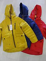 Демисезонные подрлстковые детские куртки для девочек оптом GRACE
