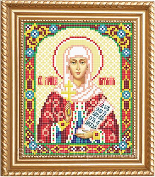 АР 2021 Св. Наталия. BUTiK. Схема на ткани для вышивания бисером