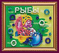 Набор-магнит для вышивки бисером «Знак Зодиака «Рыбы»»