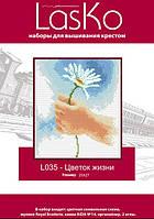 L035 Цветок жизни.  LasKo. Набор для вышивания нитками