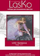 L002 Балерина.  LasKo. Набор для вышивания нитками