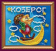 Набор-магнит для вышивки бисером «Знак Зодиака «Козерог»»