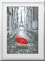30130 Дождь в париже. Dream Art. Набор алмазной живописи (квадратные, полная). Рисование квадратными камнями на холсте