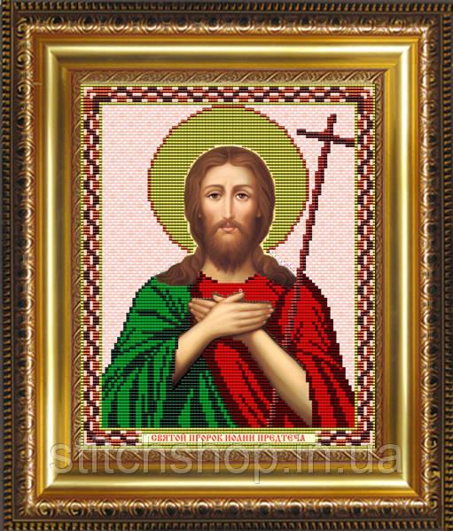 VIA4064 Святой Пророк Иоанн Предтеча. ArtSolo. Схема на ткани для вышивания бисером