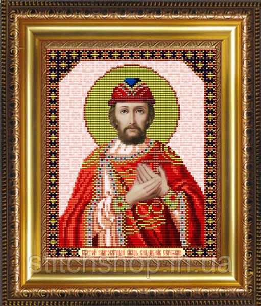VIA4079 Святой Благоверный князь Владислав Сербский. ArtSolo. Схема на ткани для вышивания бисером