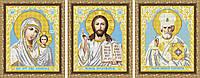 Казанская Божия Матерь, Господь Вседержитель, Святой Николай Чудотворец. Схема на ткани для вышивания бисером