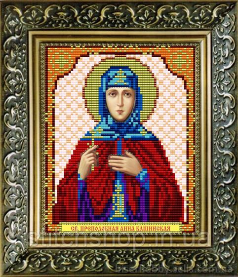 VIA5035 Святая мученица Анна. ArtSolo. ArtSolo