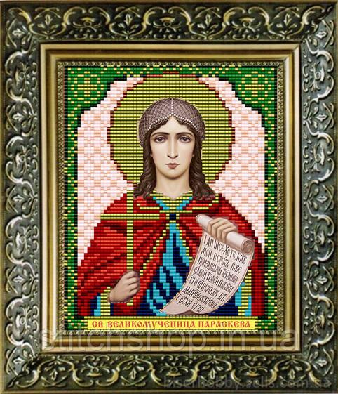 VIA5040 Святая Великомученица Параскева. ArtSolo. ArtSolo