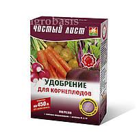 Чистый Лист удобрение для картофеля, моркови, свеклы, редиса 300 г