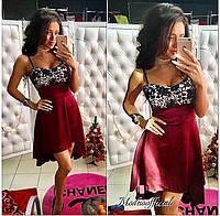Женское стильное платье с чашками (2 цвета), фото 1