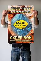 Печать плакатов, афиш, постеров