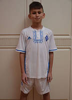 Детская футбольная форма Динамо
