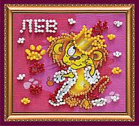 Набор-магнит для вышивки бисером «Знак Зодиака «Лев»»