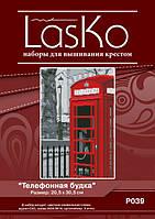 P039 Телефонная будка. LasKo. Набор для вышивания нитками