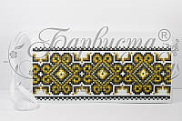 КЛ-038 Сумочка. Барвиста Вишиванка. Заготовка для вышивки бисером или нитками.