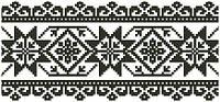 КЛ-077 Сумочка. Барвиста Вишиванка. Заготовка для вышивки бисером или нитками.