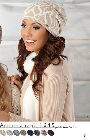 Красивая модная вязаная женская шапка Apolonia, Польша., фото 2
