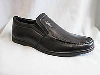 Туфли мужские оптом Nasite подростковые без шнурков с надписью