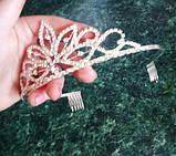 Корона, диадема для конкурса, фото, высота 6 см., фото 4