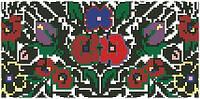 КЛ-089 Сумочка. Барвиста Вишиванка. Заготовка для вышивки бисером или нитками.