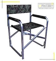 """Кресло складное """"Карповик"""" алюминиевое 50013 (для пикника, рыбалки, туризма)"""