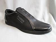 Туфли подростковые мужские оптом Nasite комбинированные , фото 1