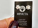 Серебряные серьги протяжки Цветочек, фото 3