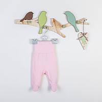 Ползунки ясельные для новорожденных ( мальчик девочка ) ТМ Фламинго с широкой резинкой