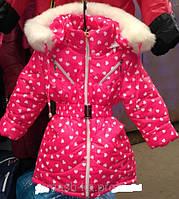 Детская зимняя куртка на овчине Сердечка