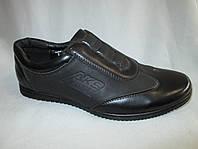 Туфли подростковые мужские оптом Nasite комбинированные спортивные, фото 1