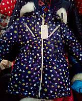 Детская зимняя куртка на овчине с опушкой
